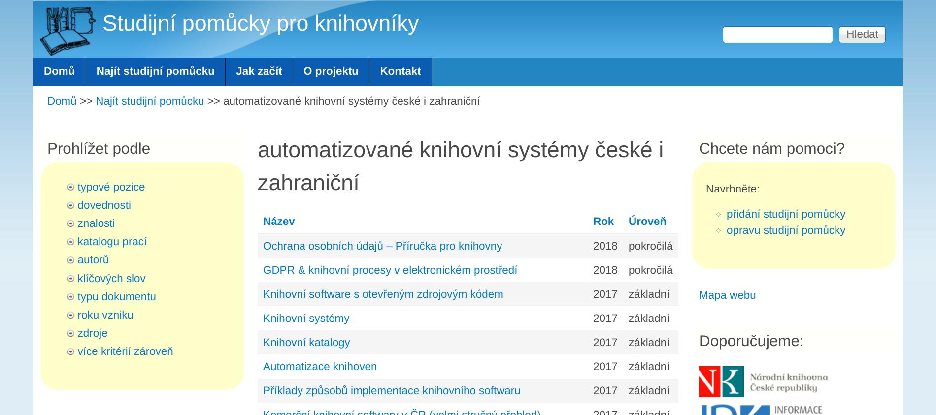 Obr. 3: Web Studijní pomůcky pro knihovníky (zdroj: https://studujte.nkp.cz, získáno 2018-09-05)